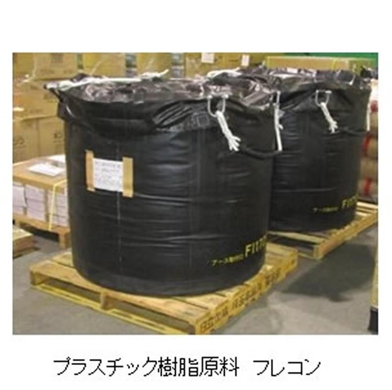 プラスチック樹脂原料 フレコン