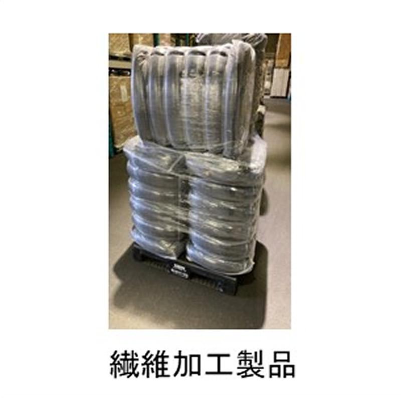 繊維加工製品